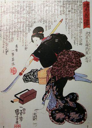 350px-onna_bugeisha_ishi-jo_wife_of_oboshi_yoshio