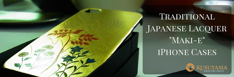 japan lacquer maki-e
